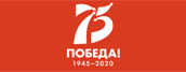 75 pobeda red